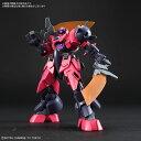 Toy gdm 3730