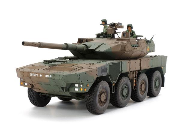 1/35MM 陸上自衛隊 16式機動戦闘車 プラモデル[タミヤ]《08月予約》
