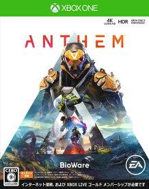 【特典】Xbox One Anthem 通常版[EA]《発売済・在庫品》