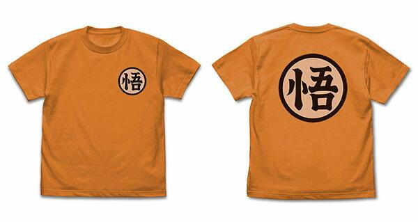 ドラゴンボールZ 悟空マーク Tシャツ/ORANGE-XL[コスパ]《08月予約》
