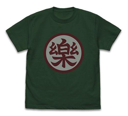 ドラゴンボールZ ヤムチャマーク Tシャツ/IVY GREEN-XL[コスパ]《08月予約》
