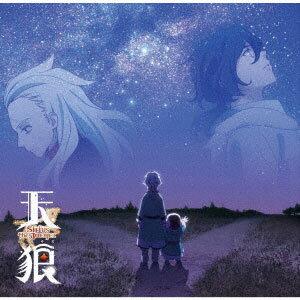 CD sajou no hana / 星絵 (TVアニメ「天狼 Sirius the Jaeger」エンディングテーマ)[ワーナー・ブラザース]《08月予約※暫定》