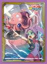 Card 00006060