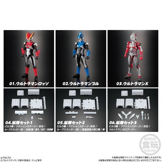 超動ウルトラマン 10個入りBOX (食玩)[バンダイ]《発売済・在庫品》