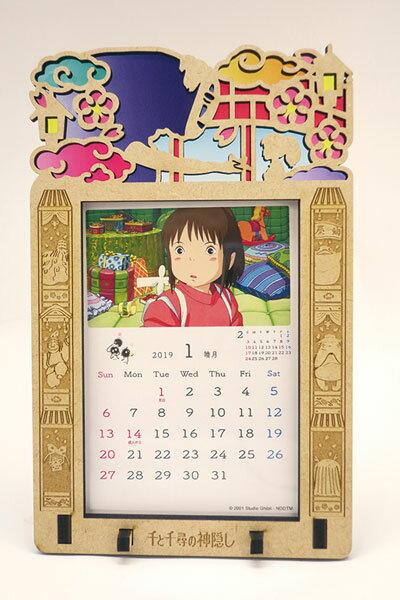 2019年ステンドフレームカレンダー 千と千尋の神隠し[エンスカイ]《09月予約》