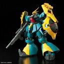 Toy gdm 3736