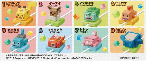 ポケモンクエスト CORD KEEPER!つなげてポクセル 8個入りBOX (食玩)[リーメント]【送料無料】《発売済・在庫品》
