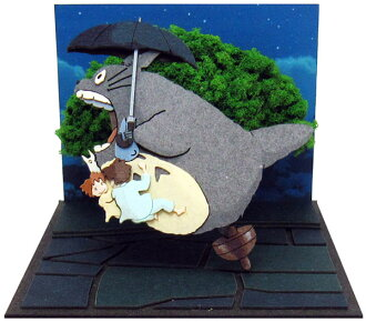 Miniatuart Kit Studio Ghibli mini My Neighbor Totoro Totoro to Yuuran Hikou(Released)(みにちゅあーとキット スタジオジブリmini となりのトトロ トトロと遊覧飛行)