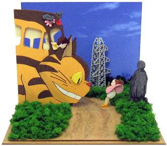Miniatuart Kit Studio Ghibli mini My Neighbor Totoro Maigo no Mei Mikke(Back-order)(みにちゅあーとキット スタジオジブリmini となりのトトロ 迷子のメイみっけ)