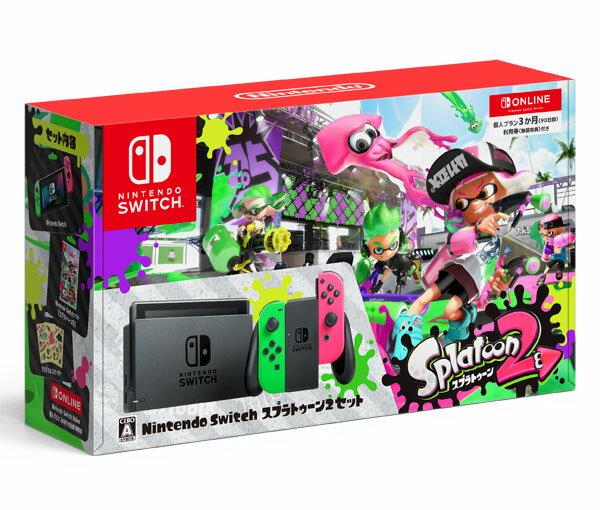 Nintendo Switch スプラトゥーン2セット(再販)[任天堂]【送料無料】《発売済・在庫品》