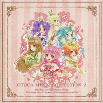 CD Otoca Doll Otoca Music Collection 2(Back-order)(CD オトカドール オトカミュージックコレクション2)