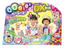 Toy 010195