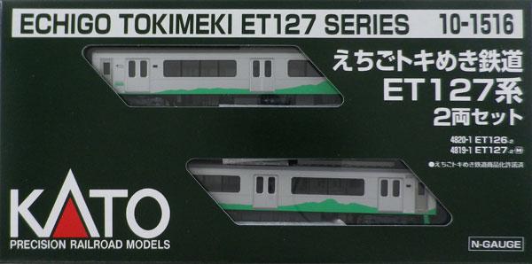 10-1516 えちごトキめき鉄道ET127系 2両セット[KATO]《11月予約》
