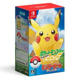 Nintendo Switch ポケットモンスター Let's Go! ピカチュウ モンスターボール Plusセット[ポケモン]【送料無料】《発売済・在庫品》
