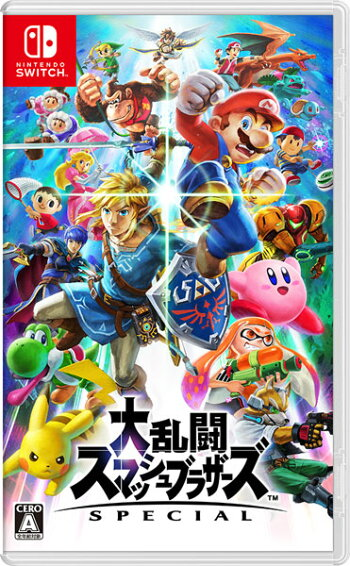 NintendoSwitch大乱闘スマッシュブラザーズSPECIAL[任天堂]【送料無料】《12月予約》