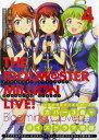 Med book 011931