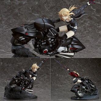 Fate/Grand Order セイバー/アルトリア・ペンドラゴン〔オルタ〕&キュイラッシェ・ノワール 1/8 フィギュア(Fate/Grand Order Saber/Altria Pendragon (Alter) & Cuirassier Noir 1/8 Figure(Pre-order))