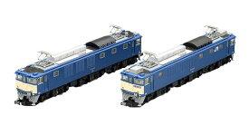98990 限定品 JR EF64 1000形電気機関車(1001号機・1028号機・復活国鉄色)セット(2両)[TOMIX]【送料無料】《発売済・在庫品》