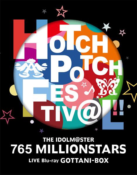 BD THE IDOLM@STER 765 MILLIONSTARS HOTCHPOTCH FESTIV@L!! LIVE Blu-ray GOTTANI-BOX 完全生産限定[ランティス]【送料無料】《発売済・在庫品》