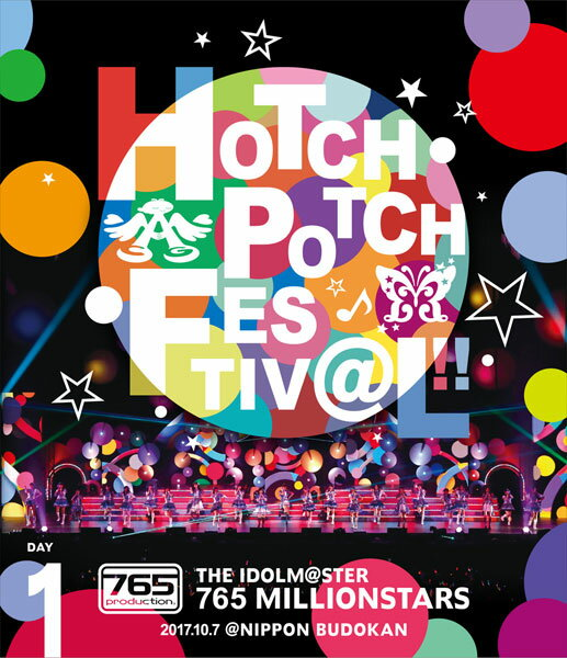 BD THE IDOLM@STER 765 MILLIONSTARS HOTCHPOTCH FESTIV@L!! LIVE Blu-ray DAY1[ランティス]《取り寄せ※暫定》