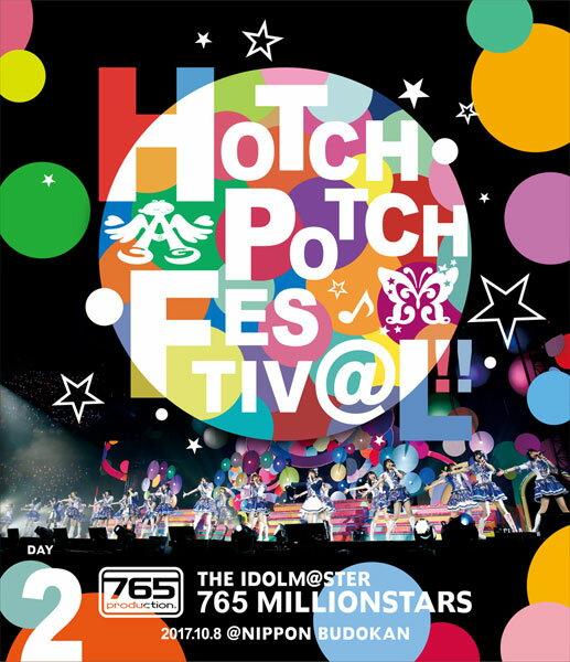 BD THE IDOLM@STER 765 MILLIONSTARS HOTCHPOTCH FESTIV@L!! LIVE Blu-ray DAY2[ランティス]《取り寄せ※暫定》