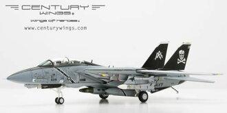 1/72 F-14B アメリカ海軍 第103戦闘飛行隊 ジョリーロジャース空母ドワイト・D・アイゼンハワー搭載 98年 AA101(1/72 F-14B US Navy VF-103 Jolly Rogers Dwight D Eisenhower Boarding 1998 AA101(Released))