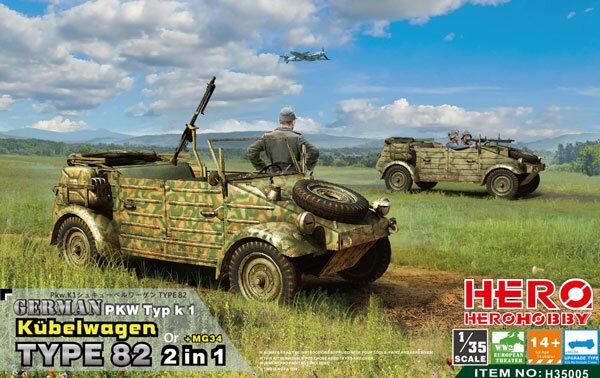 1/35 キューベルワーゲン タイプ82 2 in 1 (MG34機関銃w/対空&対地マウント) プラモデル[ヒーローホビーキット]《09月予約※暫定》