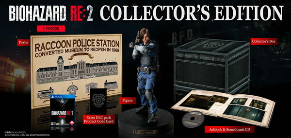 PS4 BIOHAZARD RE:2 Z Version COLLECTOR'S EDITION[カプコン]【送料無料】《発売済・在庫品》