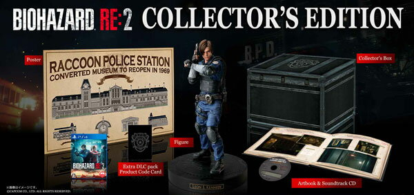 PS4 BIOHAZARD RE:2 COLLECTOR'S EDITION[カプコン]【送料無料】《発売済・在庫品》