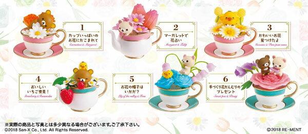 リラックマ Flower Tea Cup 6個入りBOX[リーメント]《発売済・在庫品》