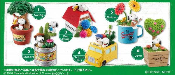 ピーナッツ スヌーピー GREEN DAYS 6個入りBOX[リーメント]《発売済・在庫品》