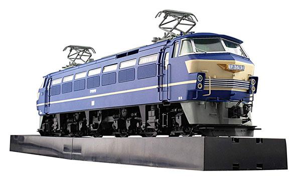 1/45 トレインミュージアムOJ No.4 電気機関車 EF66 後期型 プラモデル[アオシマ]【送料無料】《発売済・在庫品》