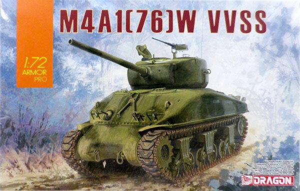 1/72 WW.II アメリカ軍 M4A1(76)W VVSSシャーマン プラモデル[ドラゴンモデル]《08月予約》