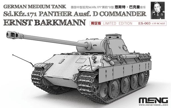 1/35 ドイツ中戦車 パンターD型 エルンスト・バルクマン プラモデル[MENG Model]《09月予約》