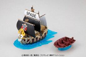 ワンピース 偉大なる船コレクション スペード海賊団の海賊船 プラモデル(再販)[BANDAI SPIRITS]《発売済・在庫品》
