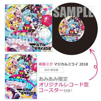 "[AmiAmi Exclusive Bonus] DVD Hatsune Miku ""Magical Mirai 2018"" DVD Limited Edition(Pre-order)(【あみあみ限定特典】DVD 初音ミク「マジカルミライ 2018」DVD限定盤)"