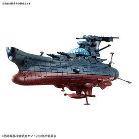メカコレクション 波動実験艦 銀河 プラモデル 『宇宙戦艦ヤマト2202』(再販)[BANDAI SPIRITS]《発売済・在庫品》