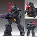 Toy rbt 4657