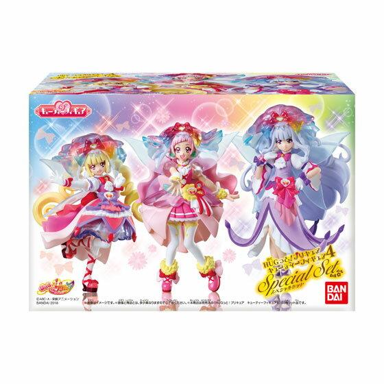 HUGっと!プリキュア キューティーフィギュア4 Special Set (食玩)[バンダイ]《発売済・在庫品》