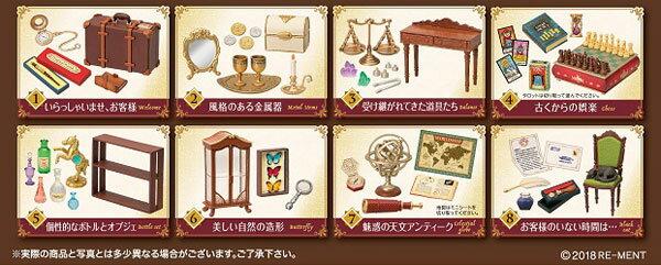 ぷちサンプル Antique Shop 黒猫堂 8個入りBOX[リーメント]《発売済・在庫品》