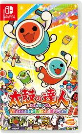 Nintendo Switch 太鼓の達人 Nintendo Switchば〜じょん!(再販)[バンダイナムコ]【送料無料】《発売済・在庫品》