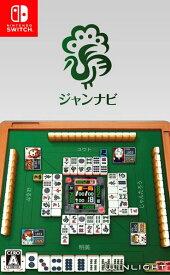 Nintendo Switch ジャンナビ麻雀オンライン[ウインライト]【送料無料】《取り寄せ※暫定》