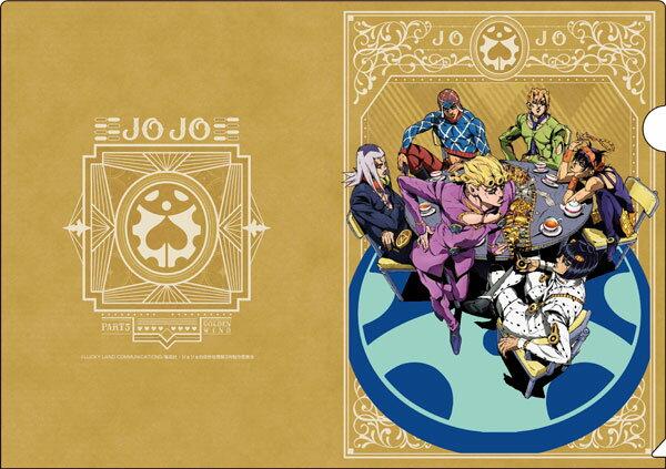 TVアニメ「ジョジョの奇妙な冒険 黄金の風」 クリアファイル B[メディコス・エンタテインメント]《発売済・在庫品》