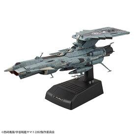 1/1000 地球連邦アンドロメダ級DX プラモデル 『宇宙戦艦ヤマト2202 愛の戦士たち』(再販)[BANDAI SPIRITS]《09月予約》
