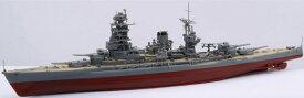 1/700 艦NEXTシリーズ No.13 日本海軍戦艦 長門 昭和19年/捷一号作戦 プラモデル(再販)[フジミ模型]《01月予約》