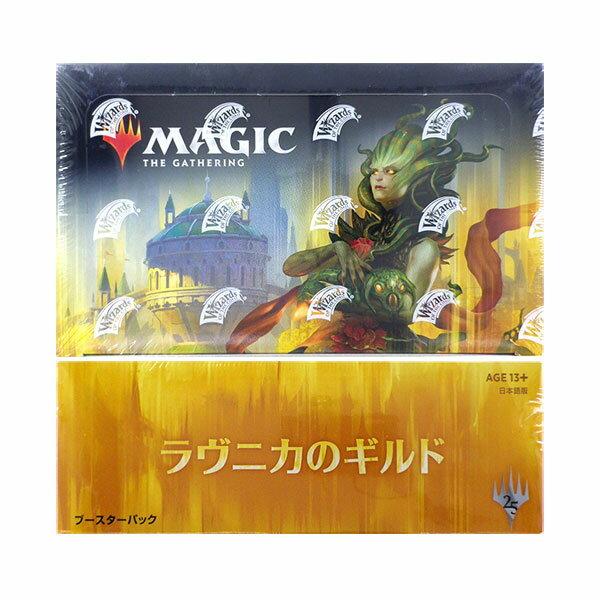 マジック:ザ・ギャザリング ラヴニカのギルド ブースターパック 日本語版 36パック入りBOX[Wizards of the Coast]《発売済・在庫品》
