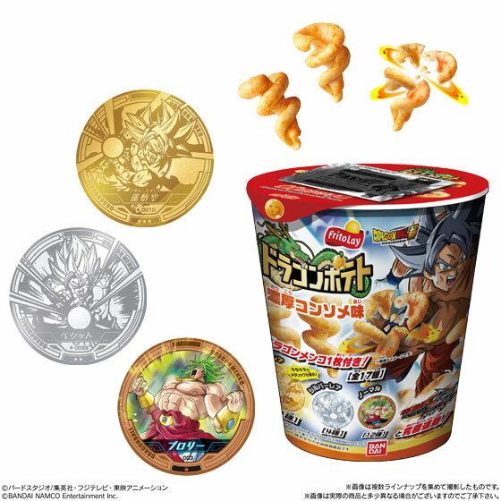 ドラゴンボール ドラゴンポテト(ブッチギリマッチVer) 12個入りBOX (食玩)[バンダイ]《発売済・在庫品》