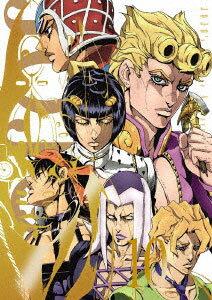 DVDジョジョの奇妙な冒険黄金の風Vol.10初回仕様版[ワーナー・ブラザース]《09月予約》