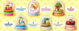サンリオキャラクターズ サンリオときめきテラリウム 6個入りBOX (食玩)[リーメント]《発売済・在庫品》