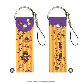 """Big leather strap """"コロシアイ new school term of all ニューダンガンロンパ V3"""" 08/ Chunchon Halloween ver. (graph art) [A3] << November reservation >>"""